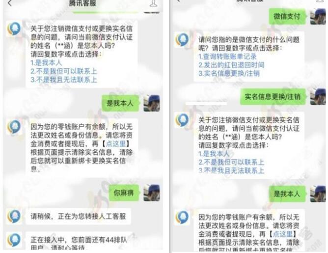 秒接入腾讯在线人工QQ客服的步骤