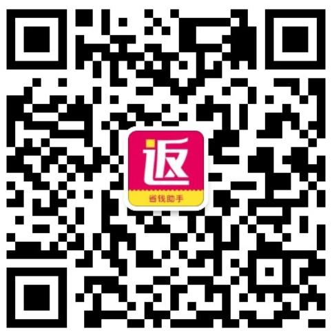 京东双11活动汇总!
