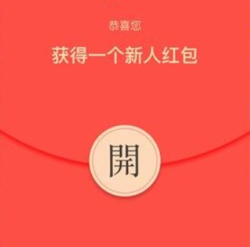 南京银行免费领取随机微信红包
