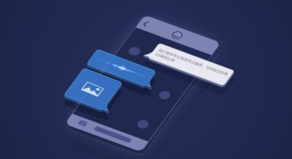 整合最新可用国内外27个手机接码平台 薅羊毛必备 充值需谨慎