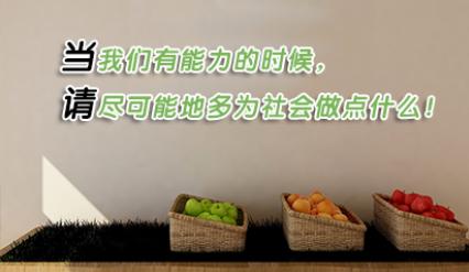 中国衡水老白干邀请1位好友可以获得原价88元2瓶清纯超级礼包