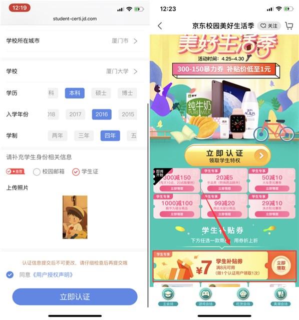 京东1~3元开1月腾讯视频会员+0.9元撸实物