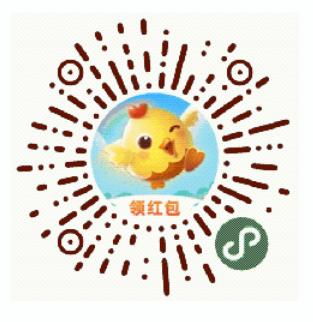 小鸡世界微信小程序领取微信红包