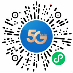 电信5G会员日活动抽1元话费、芒果TV会员 亲测中2元话费